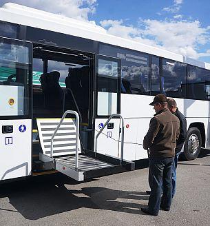 Автобус «ВОЯЖ»
