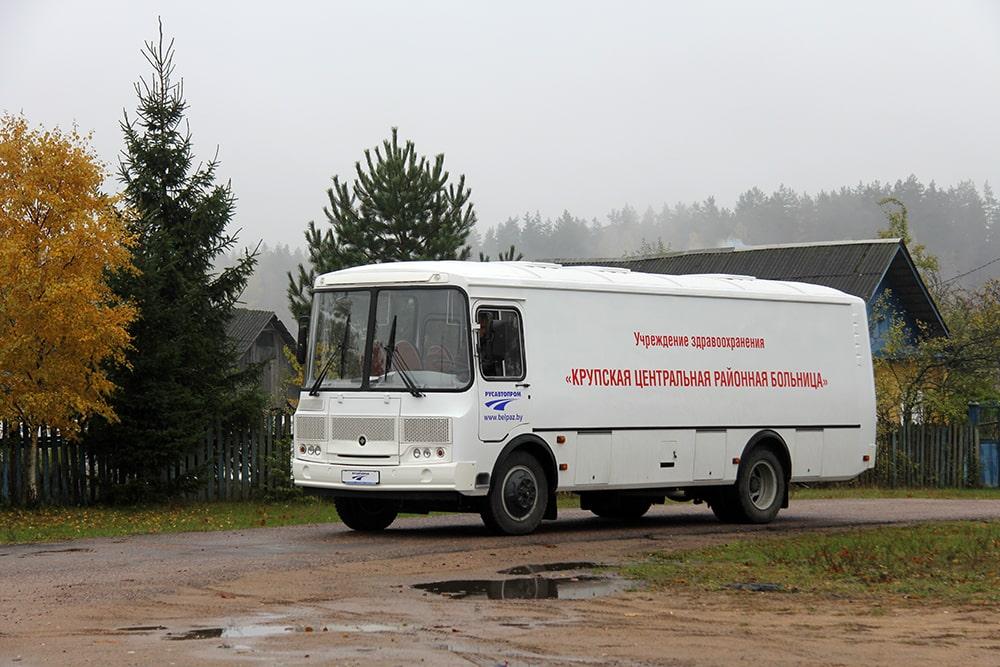 Купить мобильный ФАП в Беларуси
