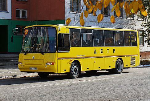 Автобус КАВЗ-4235/4238 школьный
