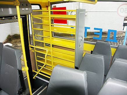 Автобус ПАЗ-3203/04-70 школьный, вид багажных полок