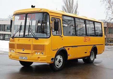 Купить ПАЗ-32053-70 Школьный