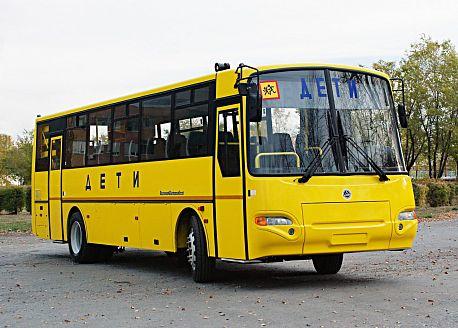 Автобус КАВЗ-4235/4238 школьный, вид спереди