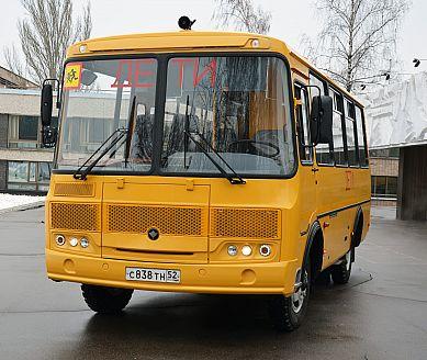 Новый автобус ПАЗ-32053-70 Школьный