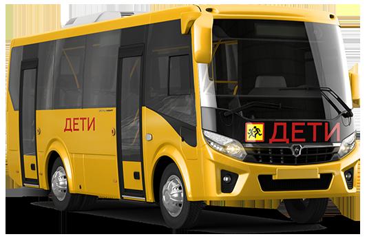 ВЕКТОР NEXT 7.6 Школьный