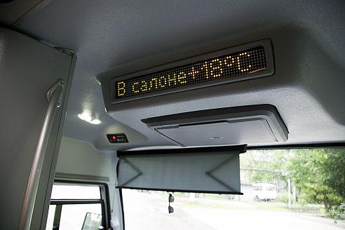 Автобус ВЕКТОР 8.8 М, информационное табло