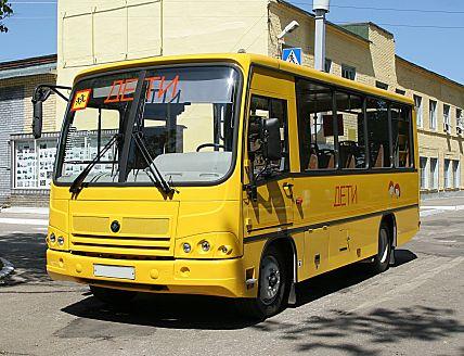 Автобус ПАЗ-3203/04-70 школьный, вид спереди