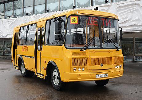 Купить автобус ПАЗ-32053-70 Школьный