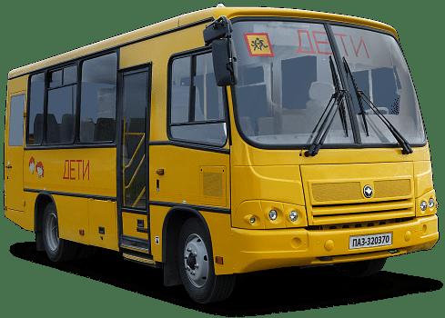 ПАЗ-3203/04-70 школьный
