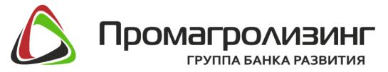 Русавтопром – Проагролизинг