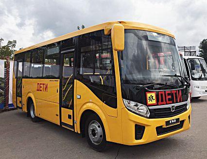 Автобус ВЕКТОР NEXT школьный, вид сбоку